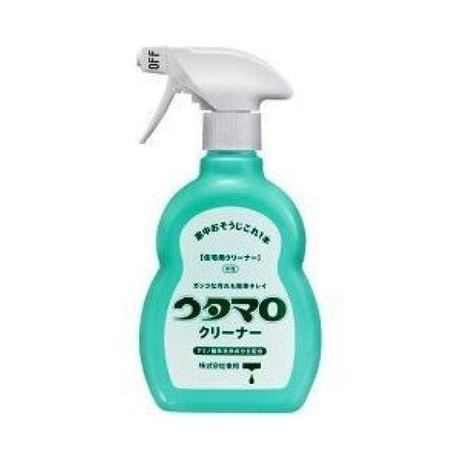 動悲しい先のことを考えるウタマロ クリーナー 400ml 洗剤 住居用 アミノ酸系洗浄成分主配合 さわやかなグリーンハーブの香り