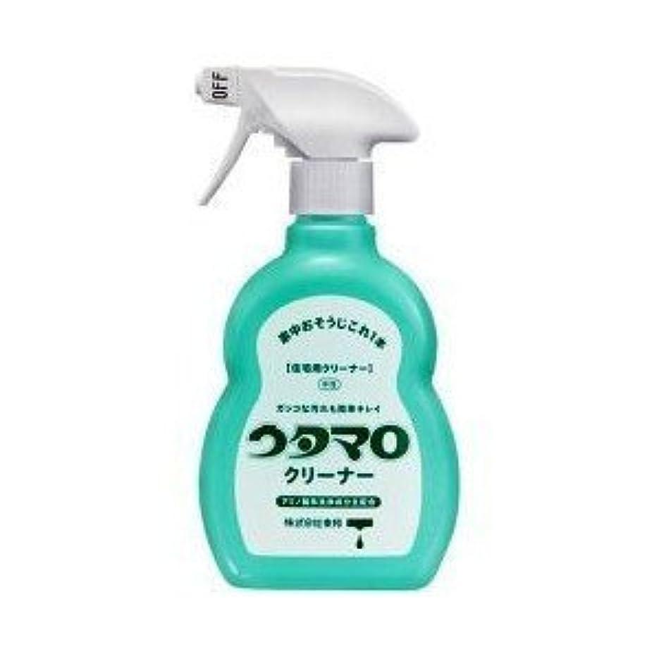 してはいけない赤侵入するウタマロ クリーナー 400ml 洗剤 住居用 アミノ酸系洗浄成分主配合 さわやかなグリーンハーブの香り