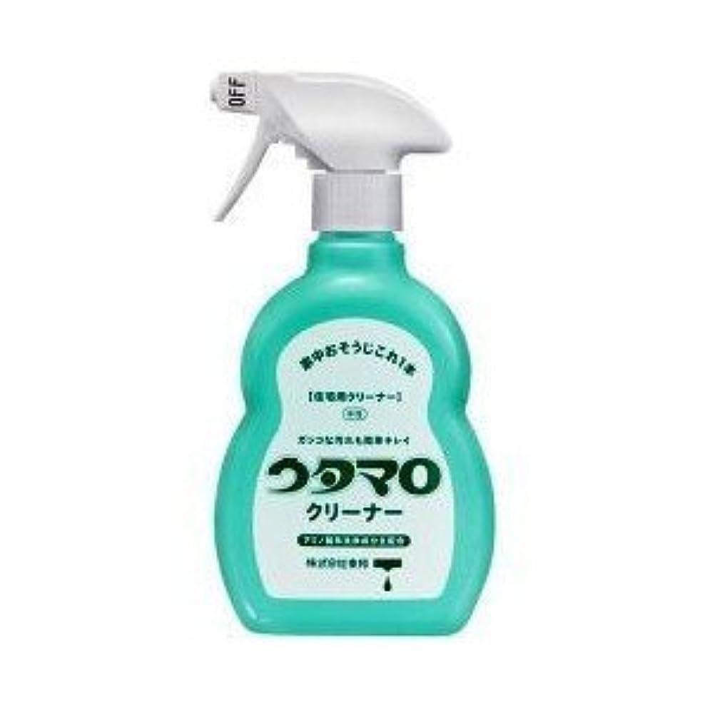 空洞マナー痛いウタマロ クリーナー 400ml 洗剤 住居用 アミノ酸系洗浄成分主配合 さわやかなグリーンハーブの香り