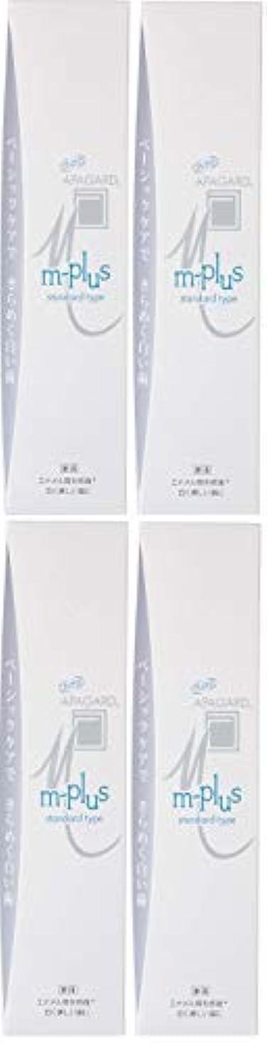 継続中またはどちらかオート【まとめ買い】APAGARD(アパガード) Mプラス 【医薬部外品】 125g×4個