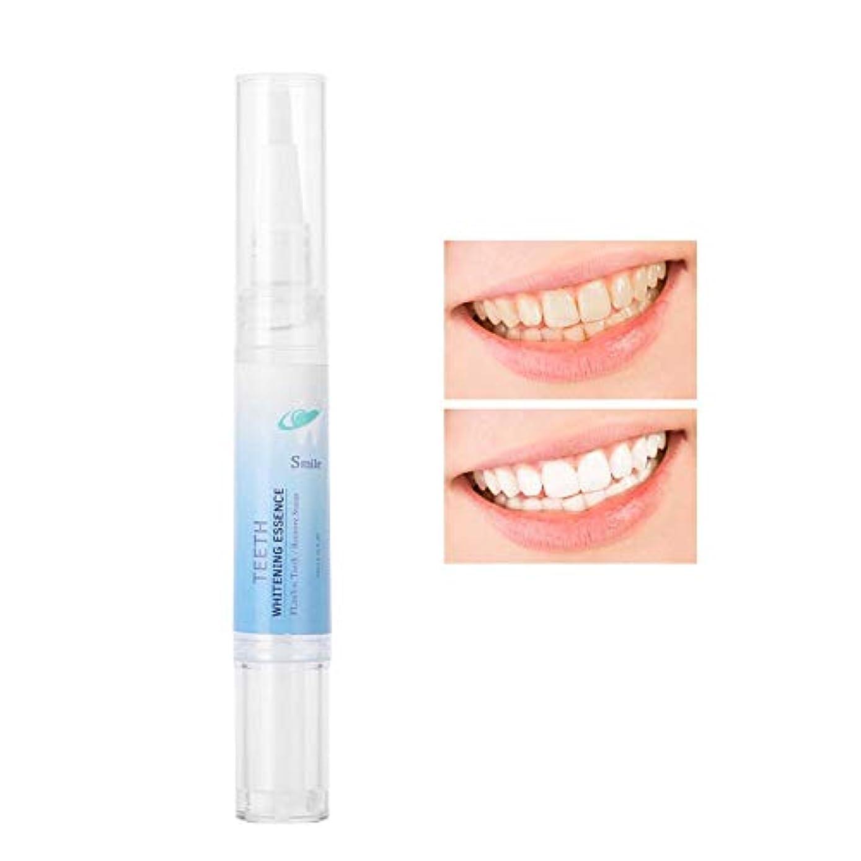 スケルトン毒液起きて歯ホワイトニングペン 歯汚れのリムーバー 歯を白くする美白歯磨き