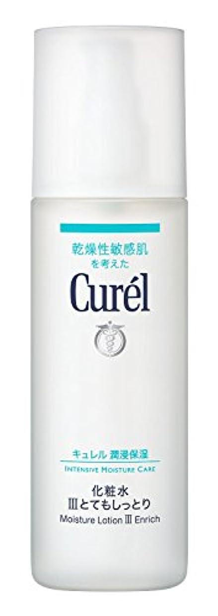 使用法変換しょっぱい【花王】キュレル 薬用化粧水III (リッチ) 150ml ×5個セット