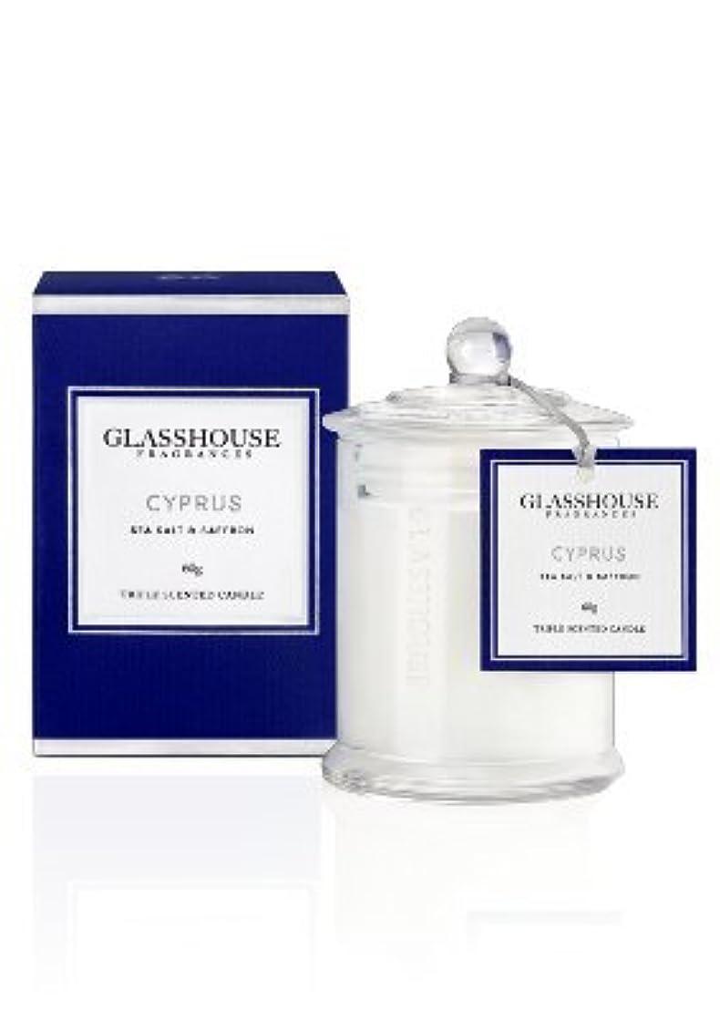 方法論ブレスわなグラスハウス GLASSHOUSE ミニアロマキャンドル #シーソルト&サフラン 60g [並行輸入品]