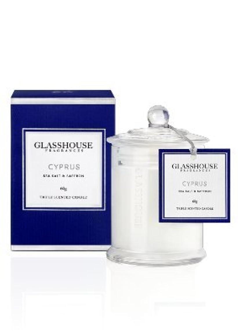 退化する寛解満たすグラスハウス GLASSHOUSE ミニアロマキャンドル #シーソルト&サフラン 60g [並行輸入品]