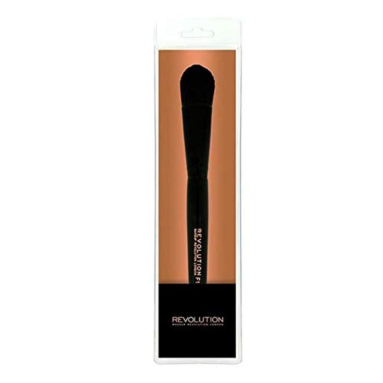 保安一定不調和[Revolution ] 革命プロF101基礎化粧ブラシ - Revolution Pro F101 Foundation Makeup Brush [並行輸入品]