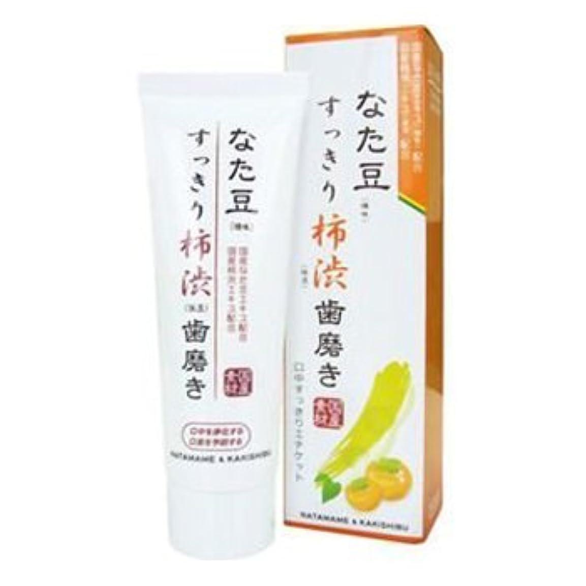 ラジウム口ひげ規範なた豆 すっきり柿渋歯磨き粉 120g