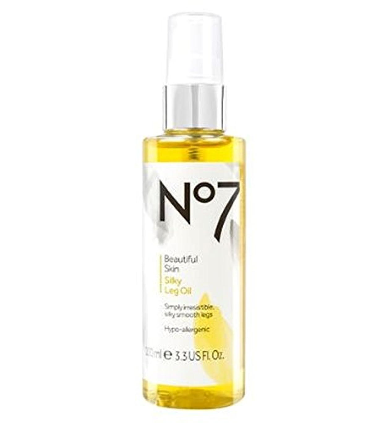 付属品先例辞書No7美しい肌絹のような脚油 (No7) (x2) - No7 Beautiful Skin Silky Leg Oil (Pack of 2) [並行輸入品]