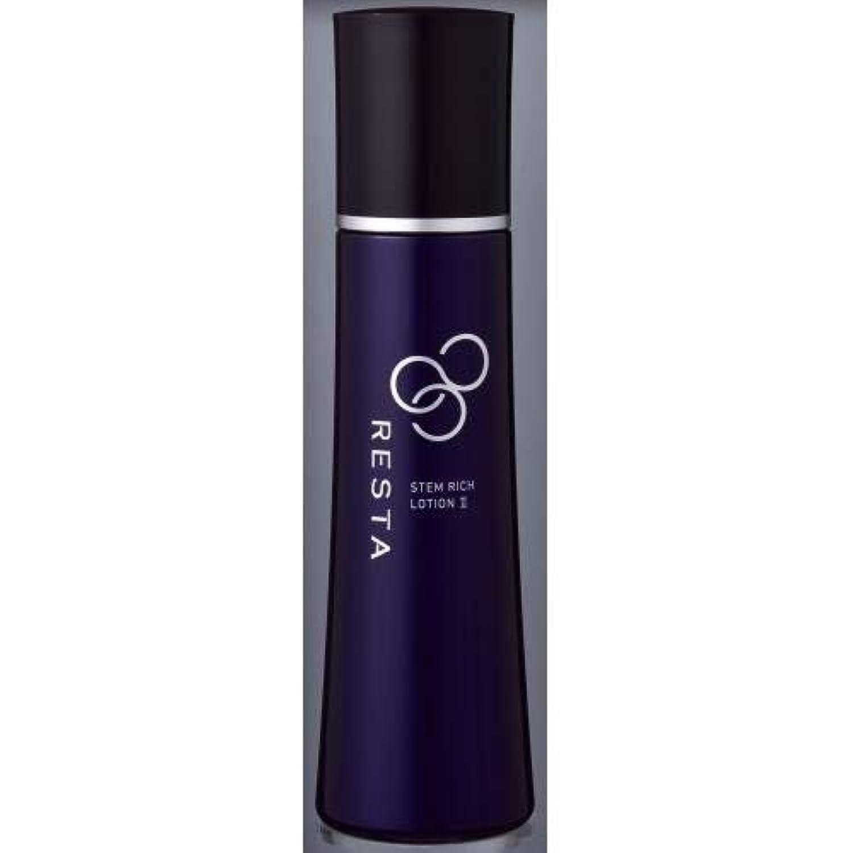 リスタ ステムリッチローション2 保湿化粧水2 もっとしっとり 160ml