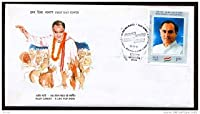 First Day Cover - 20 Aug. '91 Rajiv Gandhi. (FDC-1991)