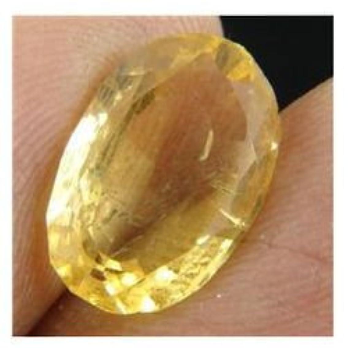 叫び声章接続詞sunela石元認定天然シトリン原石5.9カラットby gemselect