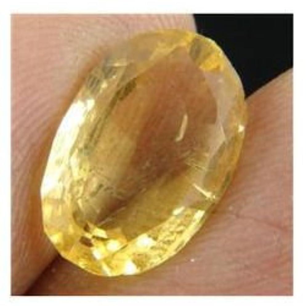 リラックスしたバッジ地球sunela石元認定天然シトリン原石13.1カラットby gemselect