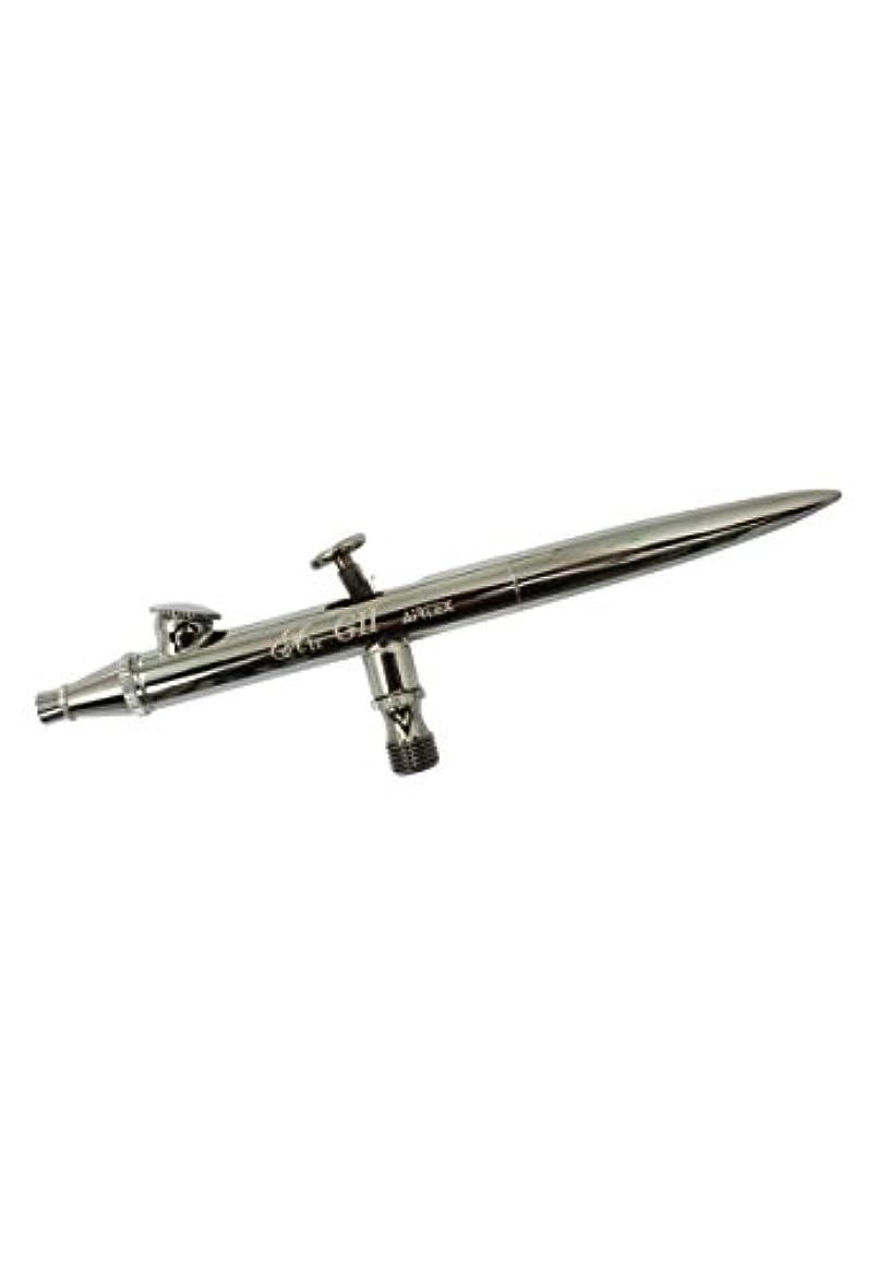 シロクマに安価なエアブラシ AIR-GII(0.35mm仕様)