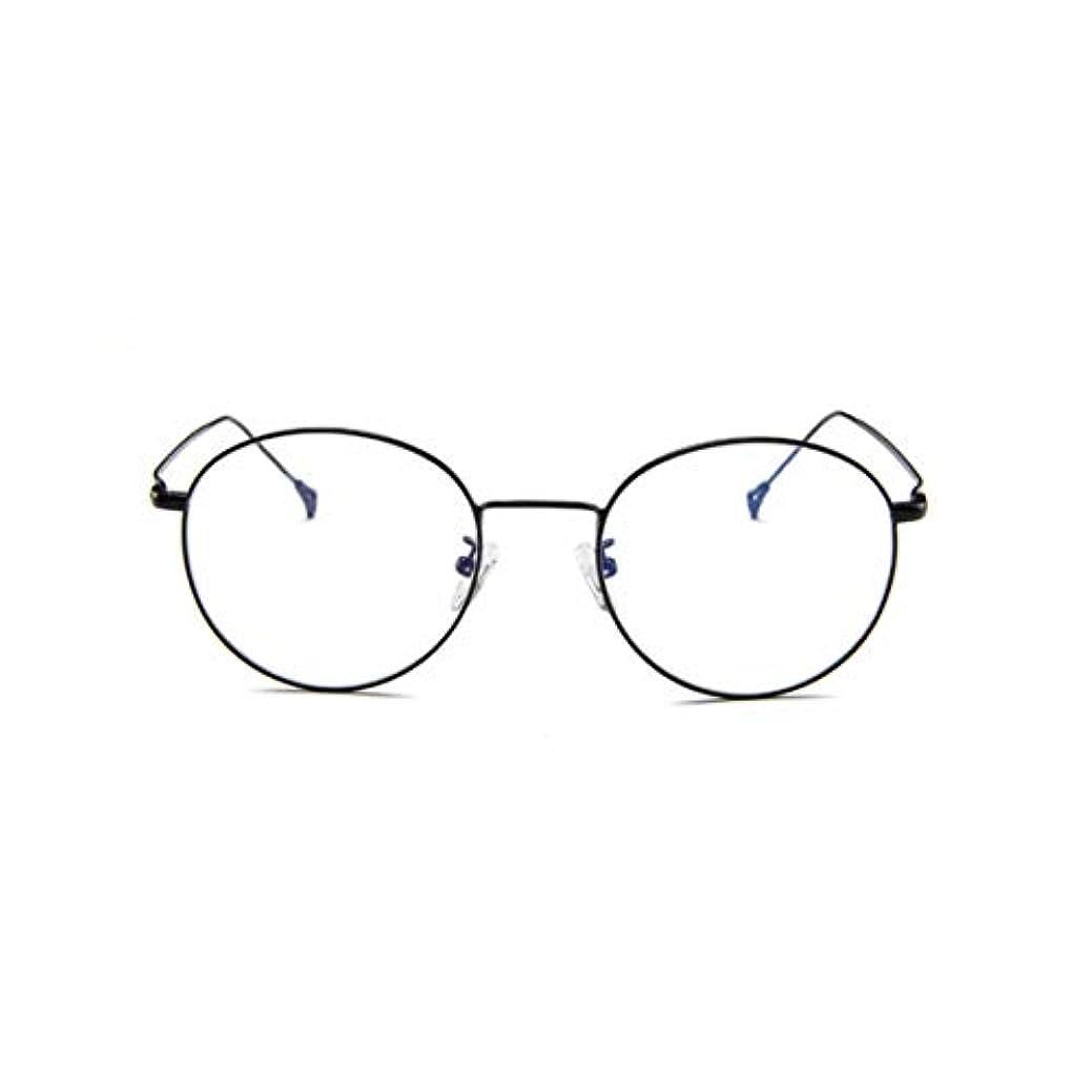 頼む防衛油韓国のメガネフレームの男性と女性のレトロフラットメガネメタルトレンディメガネファッション近視メガネフレーム-ブラック