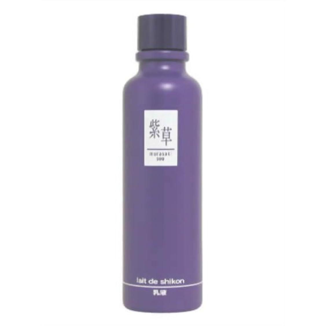 紫草 レーデシコン(乳液) 120ml