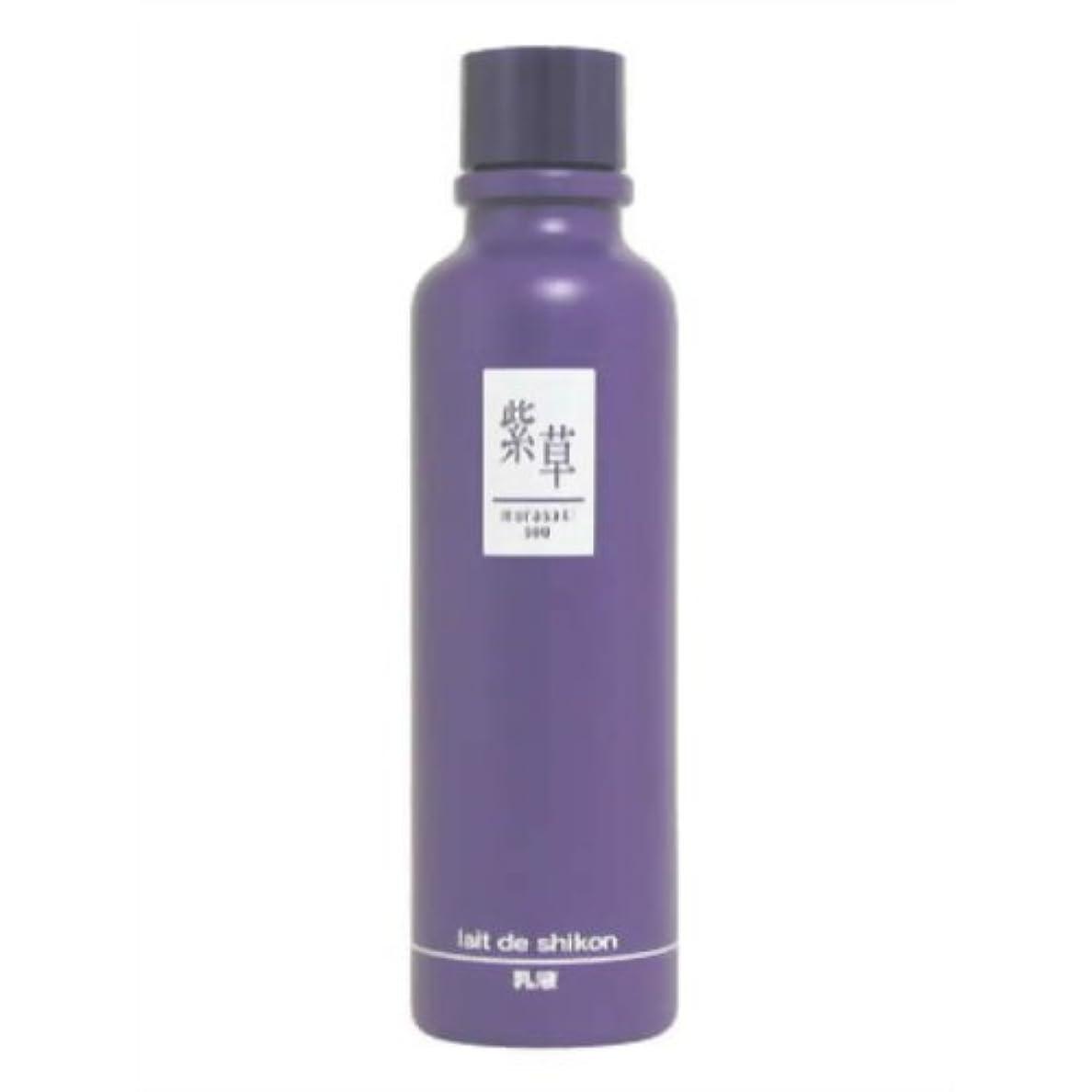 広範囲グリルストリーム紫草 レーデシコン(乳液) 120ml