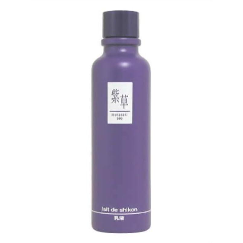 個人アルカトラズ島補助紫草 レーデシコン(乳液) 120ml
