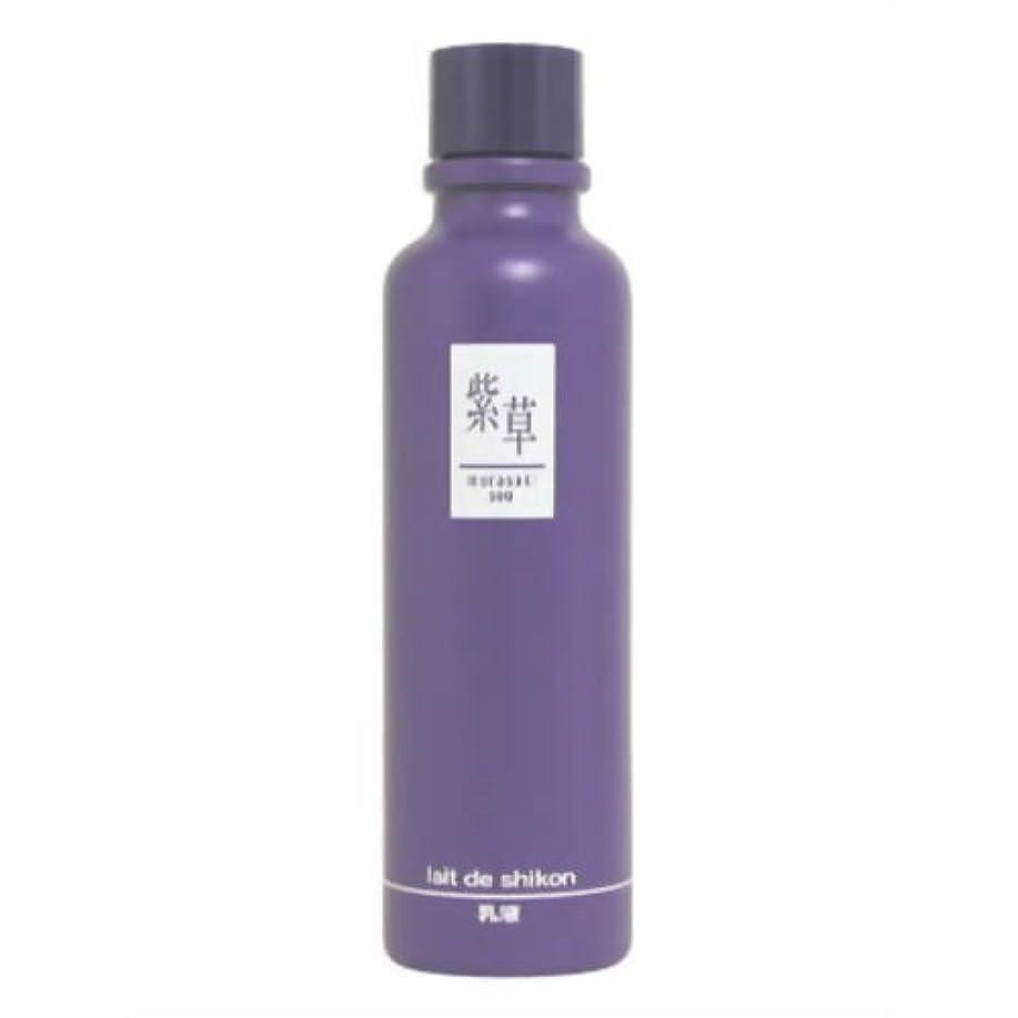大脳素晴らしさシンジケート紫草 レーデシコン(乳液) 120ml
