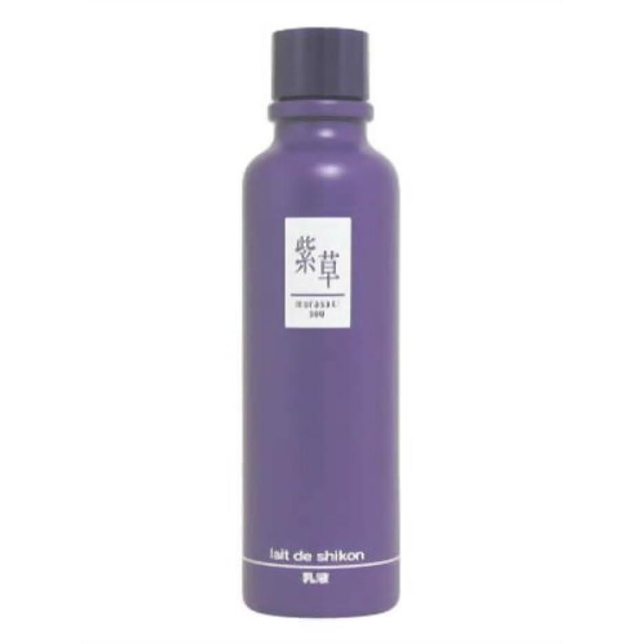 障害者無し腐った紫草 レーデシコン(乳液) 120ml