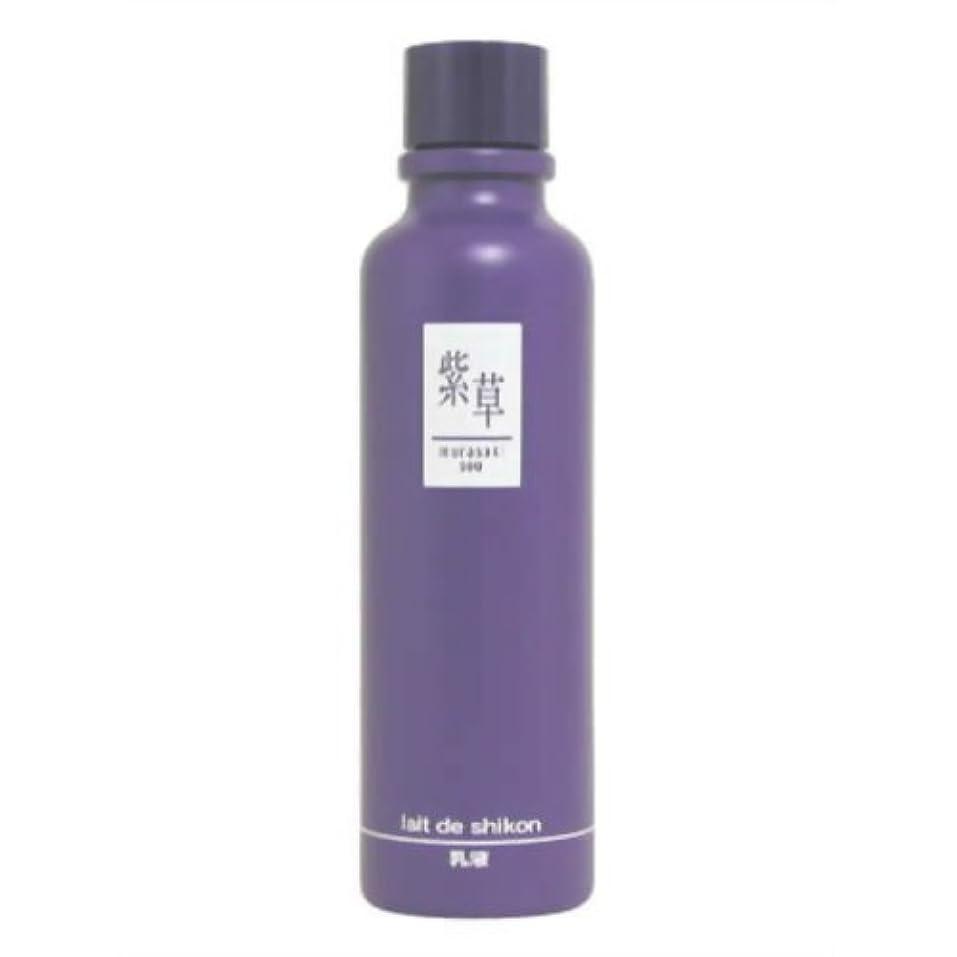 ちっちゃい印をつける漫画紫草 レーデシコン(乳液) 120ml