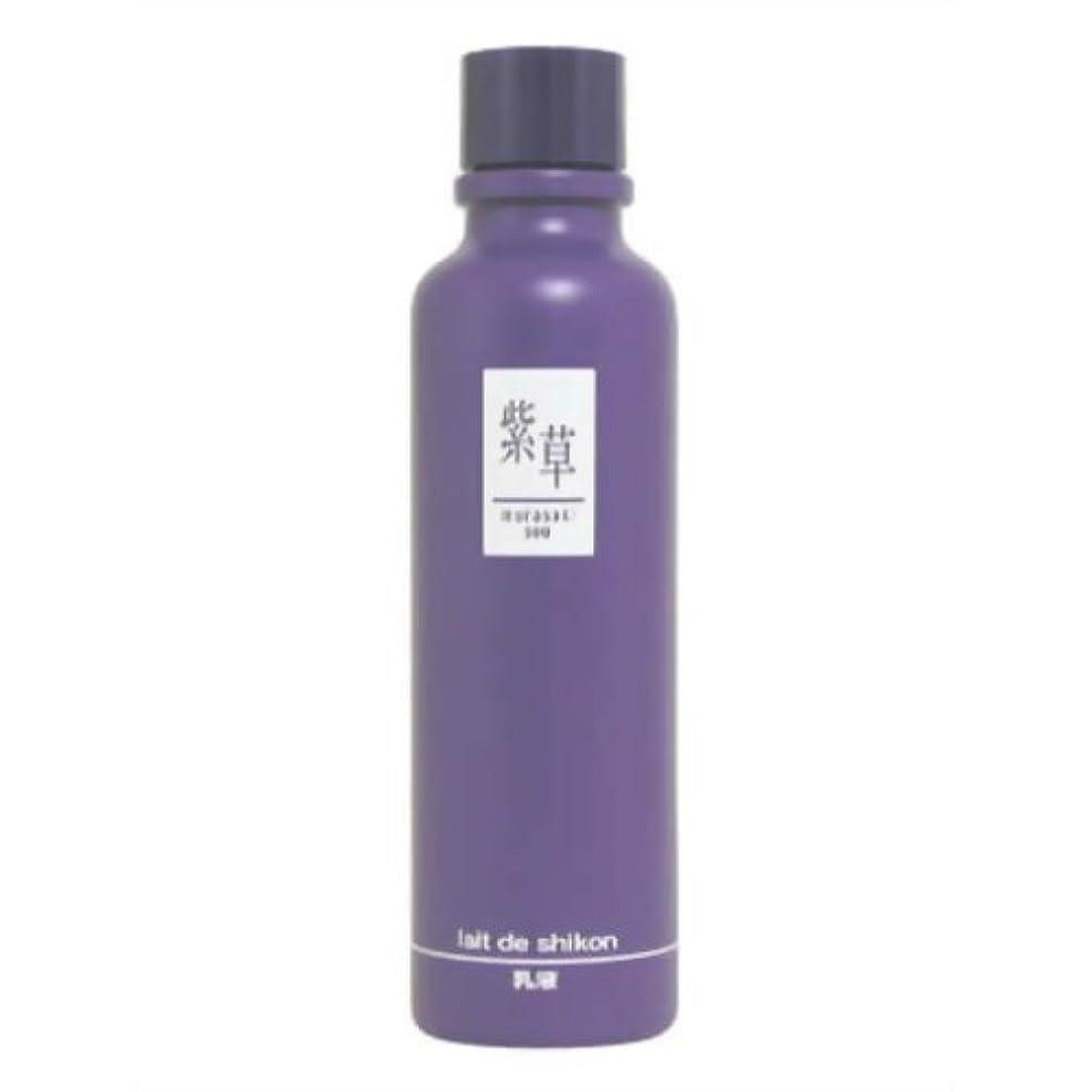 スティック修理可能意志紫草 レーデシコン(乳液) 120ml