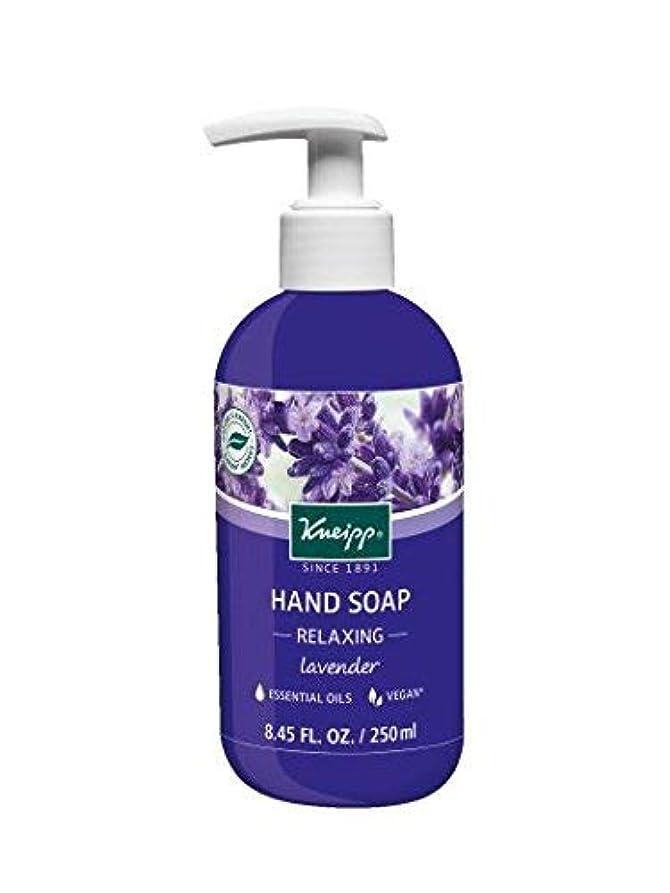 逃げる正当なピアノを弾くKneipp Lavender Hand Soap 8.45 Fl Oz [並行輸入品]