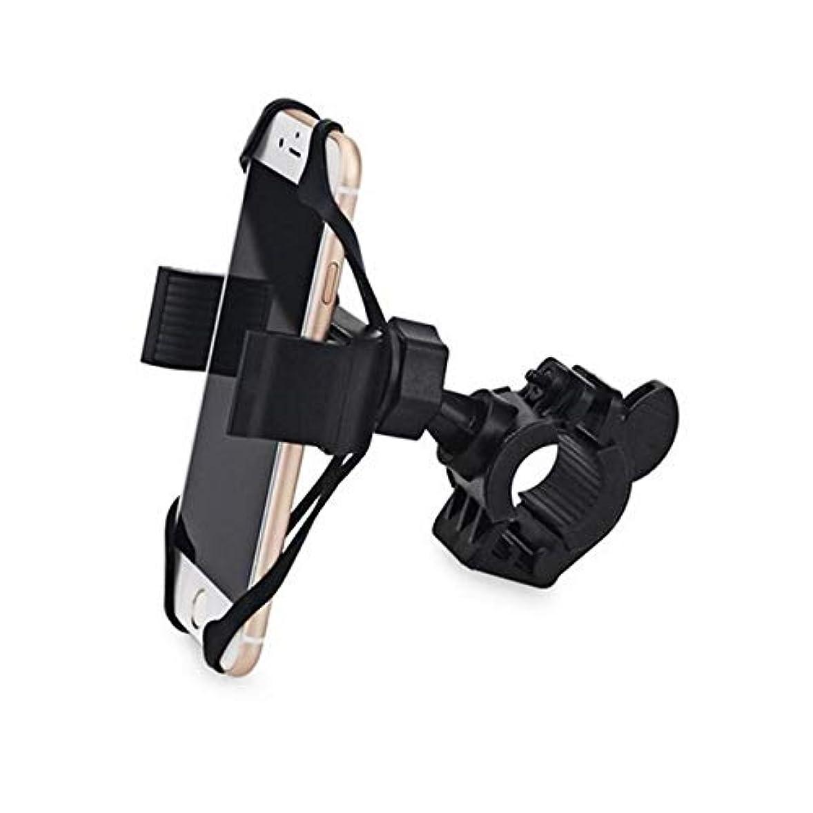 例外冊子宇宙自転車アクセサリー 360°の回転自転車自転車携帯電話ホルダーユニバーサル携帯電話ホルダーハンドルiphoneサムスンの携帯電話ホルダーのマウントクリップ アクセサリーホルダー