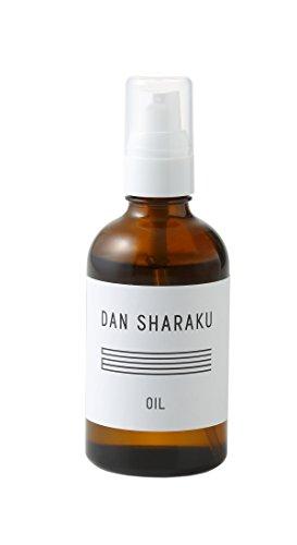 DAN SHARAKU OIL ベトつかずすーっと浸透、肌に優しい贅沢美容オイル/ユニセックス・スキンケア