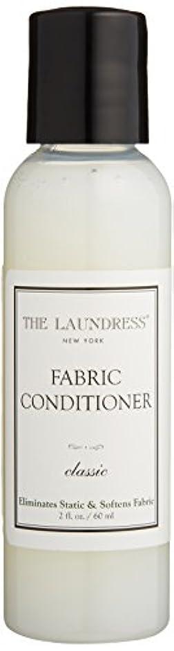 インフレーション肘骨THE LAUNDRESS(ザ?ランドレス)  ファブリックコンディショナー classicの香り 60ml (柔軟仕上げ剤)