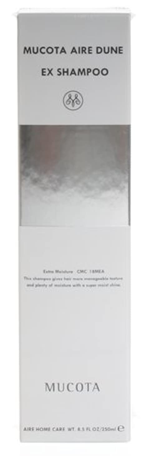 発音する大きなスケールで見るとお誕生日ムコタ アデューラアイレレデューンEX シャンプー 250ml