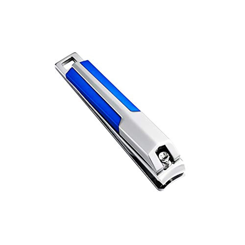 金属含意不安定な高級ステンレス鋼製爪切り湾曲した爪切り毎日の出張や旅行に適しています、ブルー