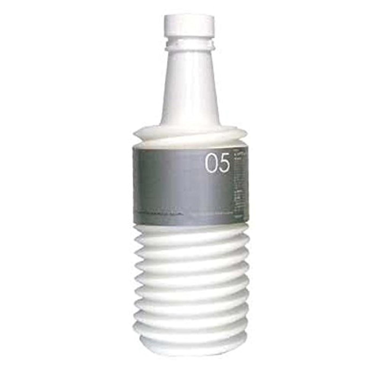 謙虚な水を飲む喪ムコタ アデューラアイレ05 ヘアマスクトリートメントスムーサー 700g