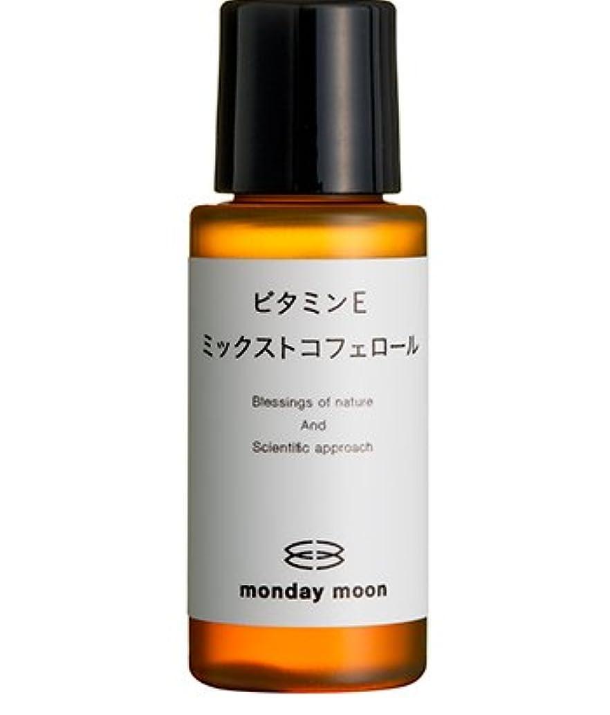 火山樫の木ダーツビタミンEミックストコフェロール/10ml