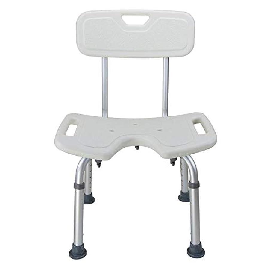 背部と調節可能な折るシャワーチェアの高さ