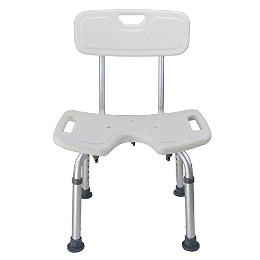 良心オピエート桁背部と調節可能な折るシャワーチェアの高さ