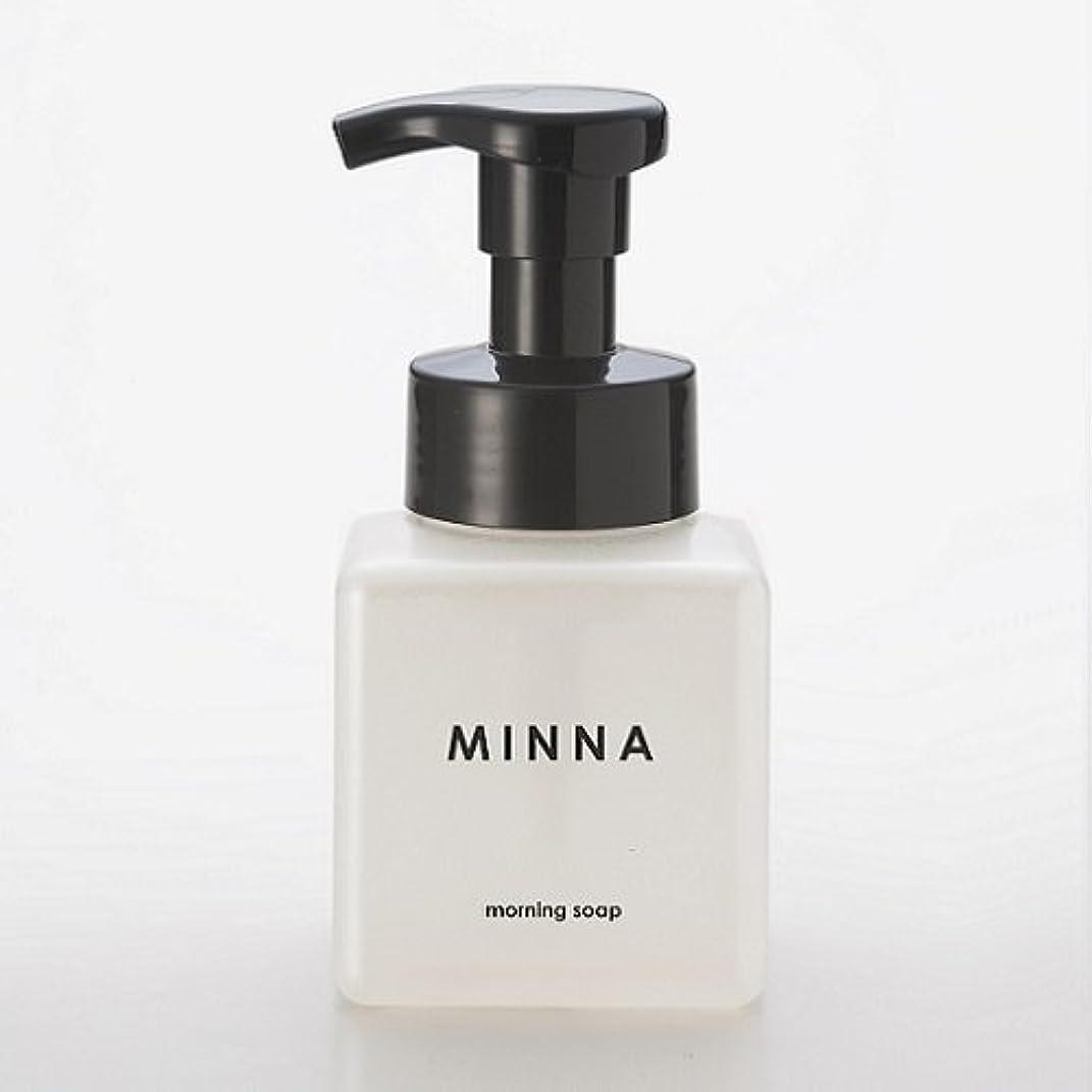 乳白色剥離包囲MINNA モーニングソープ