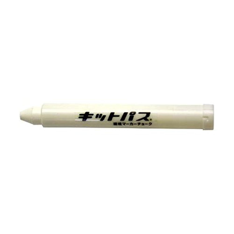 (まとめ)日本理化学工業 キットパスホルダー 白 KP-W【×50セット】 ds-1758341