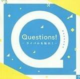 うたの☆プリンスさまっ♪ Repeat LOVE Premium Princess BOX特典ドラマCD 「Questions! -ライバルを知れ!-」