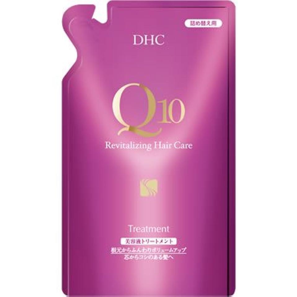 スピンとにかく口径DHC Q10美容液 トリートメント 400ml(詰め替え用)