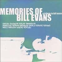 Memories of Bill Evans (1999-12-16)
