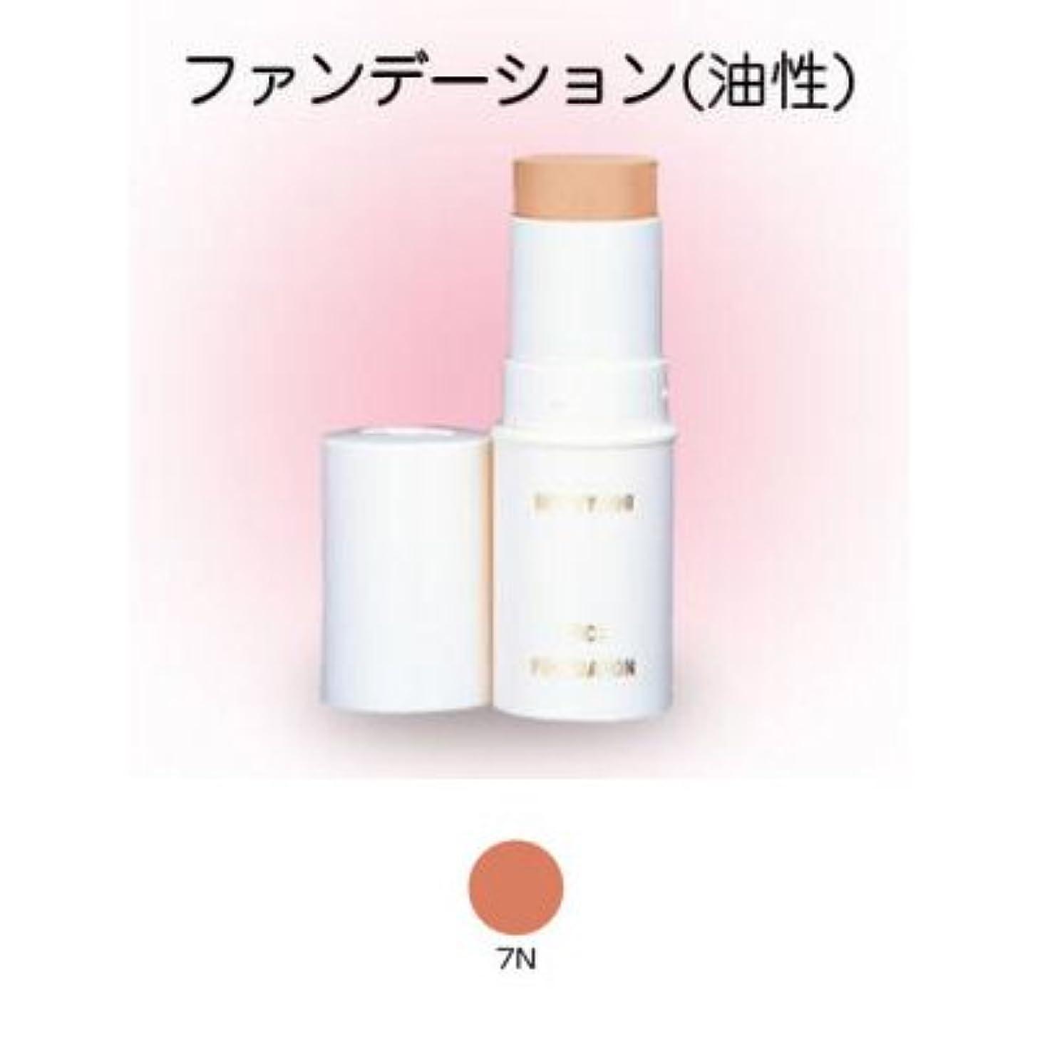落ちたスポンジ控えるスティックファンデーション 16g 7N 【三善】