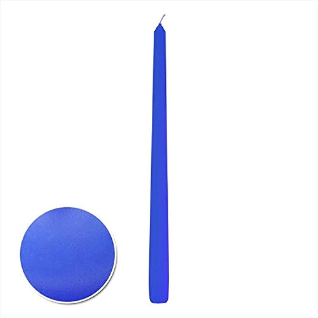 柔らかい蒸気渦カメヤマキャンドル( kameyama candle ) 12インチテーパー 「 コバルトブルー 」 12本入り