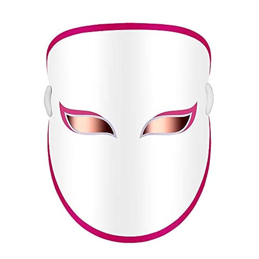 差別化する科学者ヘビフェイスマスクを率い、プロ3色LEDの顔はしわを削減/肌の若返りのためのマスク/スカー/キルにきびを弱めます
