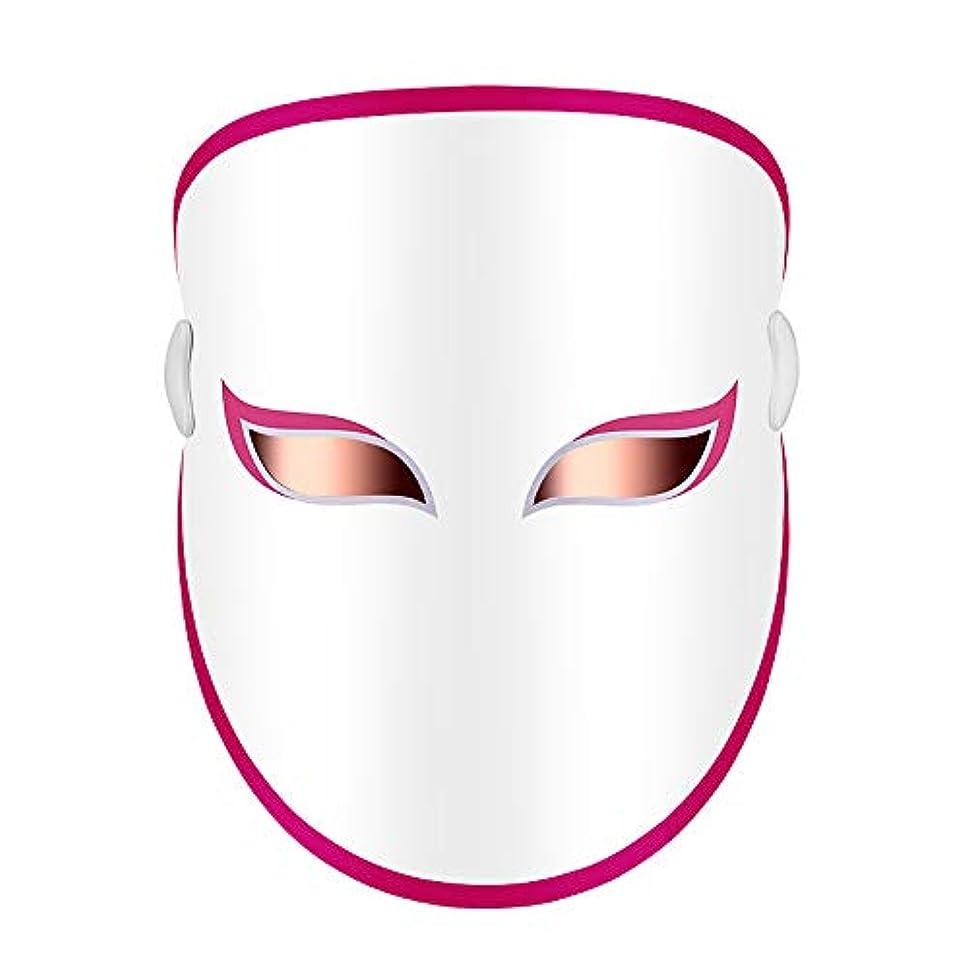 果てしないたまに聴くフェイスマスクを率い、プロ3色LEDの顔はしわを削減/肌の若返りのためのマスク/スカー/キルにきびを弱めます