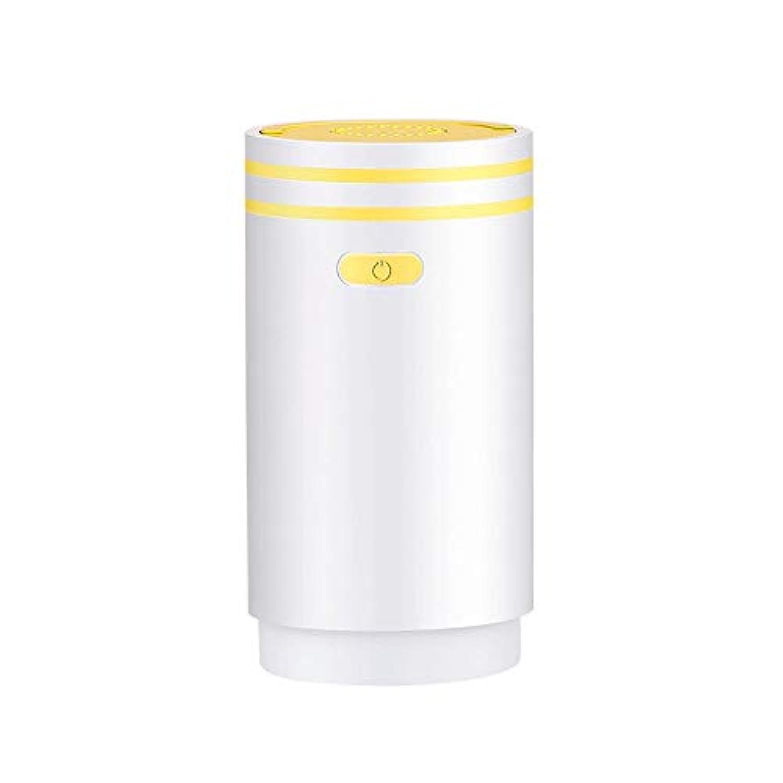 ミニスリーインワン加湿器usb加湿器大容量オフィスデスクトップ浄化加湿器車の加湿器 (色 : イエロー いえろ゜)