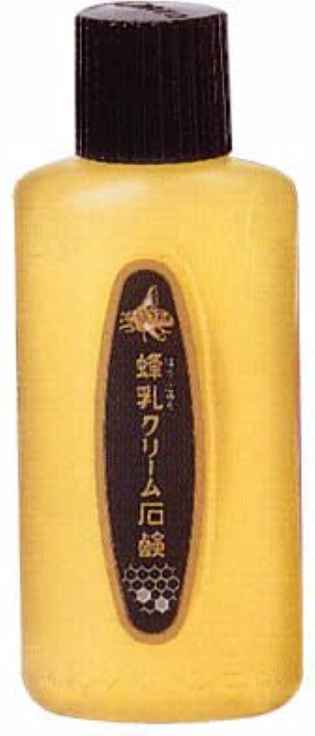 端先史時代の異なる蜂乳 クリーム石鹸 70cc