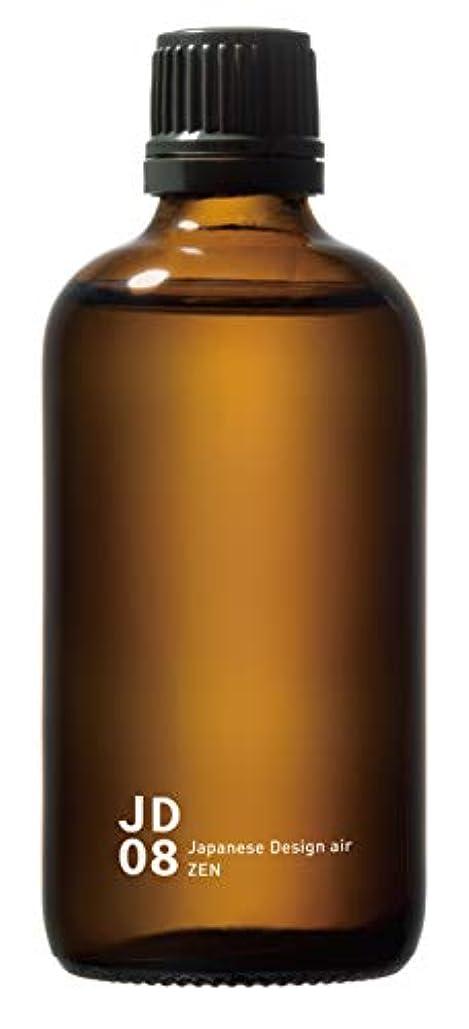 粘性の月汚物JD08 禅 piezo aroma oil 100ml