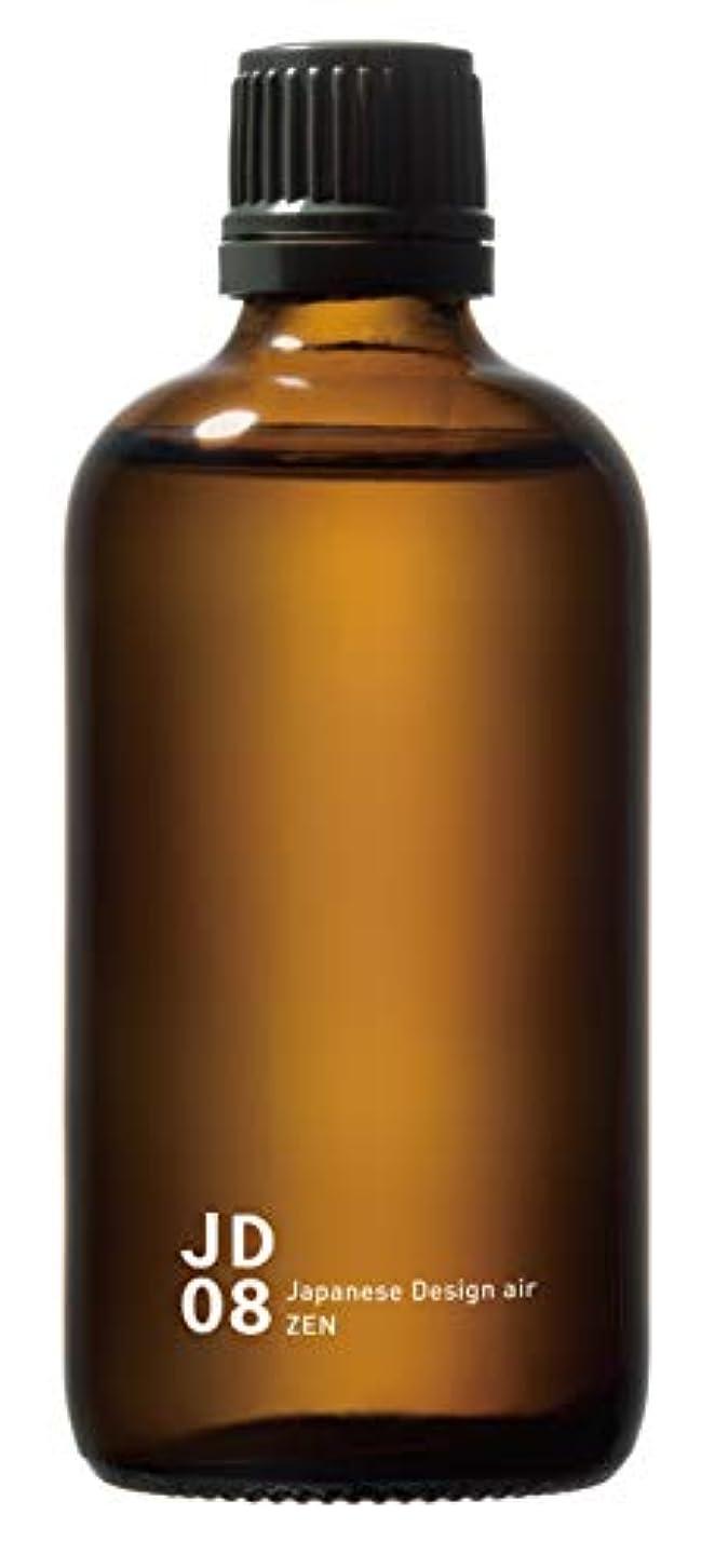抵当ダッシュ使役JD08 禅 piezo aroma oil 100ml