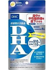 【まとめ買い】60日DHA240粒 ×3個