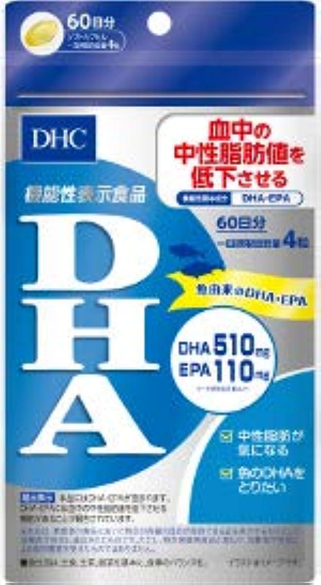インフレーション歩き回る二次【まとめ買い】60日DHA240粒 ×3個