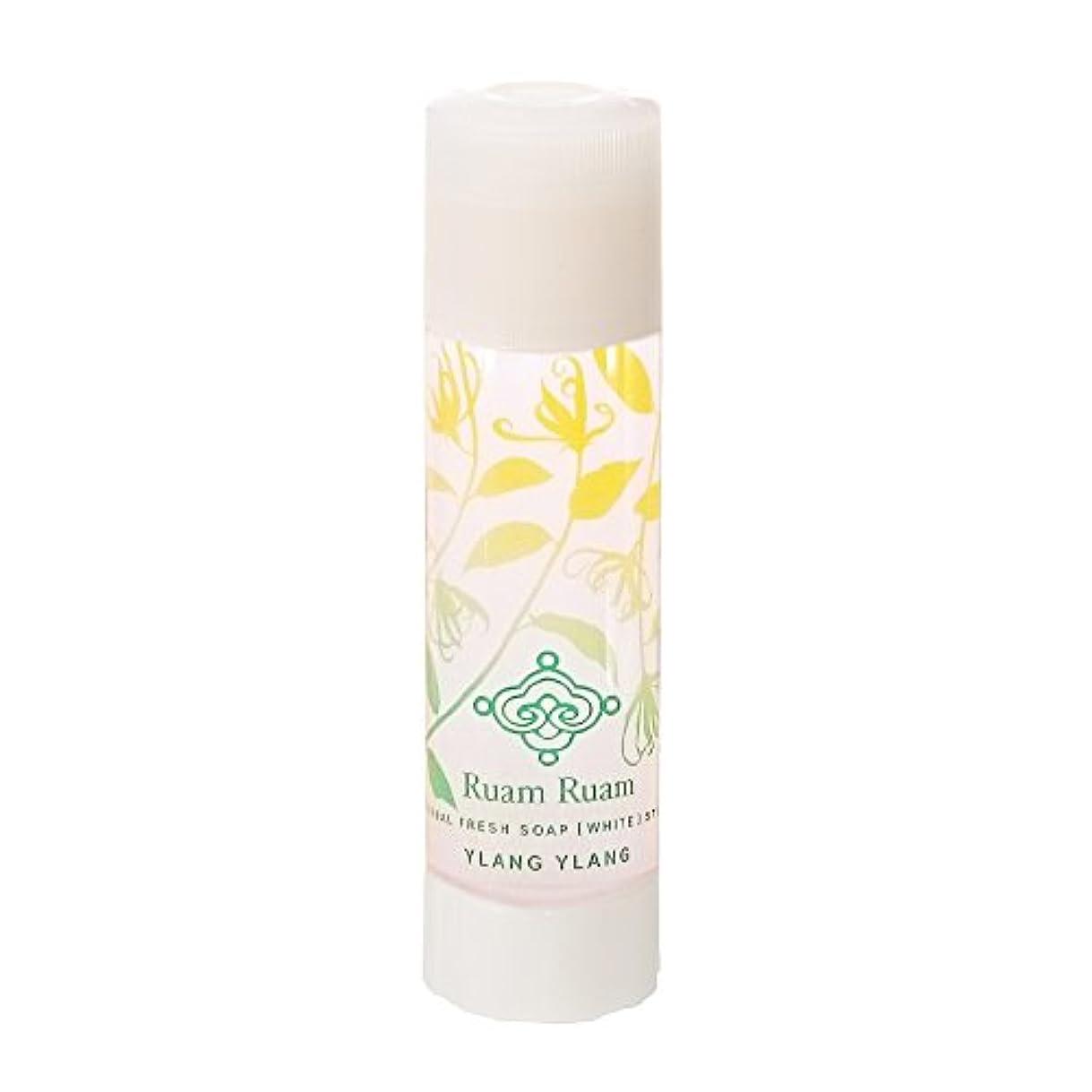 保証フォーラムパウダールアンルアン(Ruam Ruam) 洗顔石鹸(白) 30g